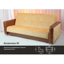 Багратион-М